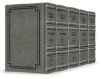 Artscroll Machzorim 5 Volume Set Hebrew English Full Size Signature Leather Collection Glacier Grey Sefard