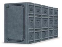 Artscroll Machzorim 5 Volume Set Hebrew English Full Size Signature Leather Collection Blue Lagoon Sefard