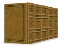 Artscroll Interlinear Machzorim Schottenstein Edition 5 Volume Set Signature Leather Collection Full Size Desert Camel Leather Sefard