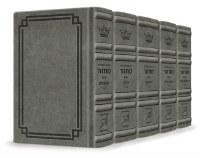 Artscroll Interlinear Machzorim Schottenstein Edition 5 Volume Set Signature Leather Collection Full Size Glacier Grey Leather Sefard