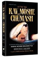 Rav Moshe on Chumash Volume 1 [Hardcover]
