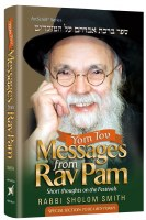 Yom Tov Messages from Rav Pam [Hardcover]