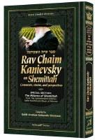 Rav Chaim Kanievsky on Shemittah [Hardcover]