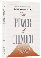 The Power of Chinuch [Hardcover]