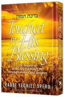 Touched by His Blessing [Hardcover]
