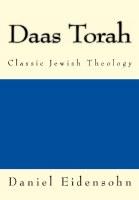 Daas Torah [Paperback]