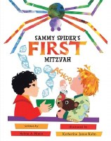 Sammy Spider's First Mitzvah [Paperback]