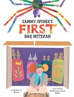Sammy Spider's First Bar Mitzvah [Hardcover]