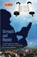 Strength and Dignity [Paperback]