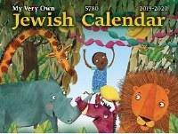 My Very Own Jewish Calendar 5780/2019-2020