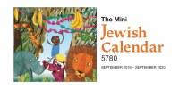 Mini Jewish Calendar 5780/2019-2020