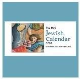 Mini Jewish Calendar 5781/2020-2021