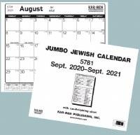 Jumbo Jewish Calendar 5781/2020-2021