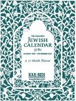 The Executive Jewish Calendar 5781/2020-2021