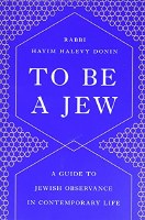 To Be a Jew Illustrated Edition [Paperback]