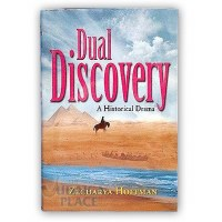 Dual Discovery [Hardcover]