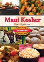 Maui Kosher: Quick and Easy Recipes [SpiralBound]