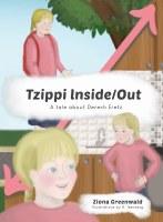 Tzippi Inside/Out [Hardcover]