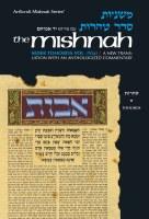 Yad Avrohom Mishnah Series 40 - Tractate Tohoros (Seder Tohoros 4a)