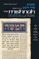 Yad Avrohom Mishnah Series 8 - Tractates Challah, Orlah, Bikkurim (Seder Zeraim 5a) [Hardcover]