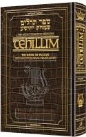 The Schottenstein Interlinear Tehillim - Psalms - Alligator Leather