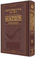 Artscroll Interlinear Rosh HaShanah Machzor Pocket Size Maroon Leather Ashkenaz Schottenstein Edition