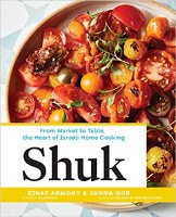 Shuk Cookbook [Hardcover]