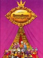 PurimShpil Spanish Edition [Hardcover]