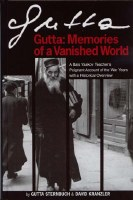 Gutta: Memories of a Vanished World [Paperback]