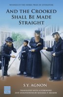 And the Crooked Shall Be Made Straight [Paperback]
