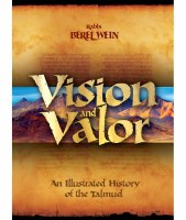 Vision and Valor [Hardcover]