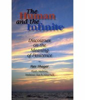 The Human and the Infinite [Hardcover]