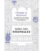 Change & Renewal [Hardcover]
