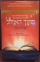 Mitokh Ha'Ohel Essays on the Shabbat Prayers