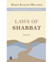 Laws of Shabbat: Volume 1 [Hardcover]