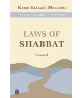 Laws of Shabbat: Volume 2 [Hardcover]