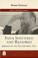 Faith Shattered and Restored [Hardcover]
