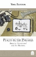 Places in the Parasha [Hardcover]