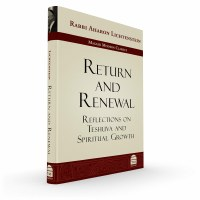 Return and Renewal [Hardcover]
