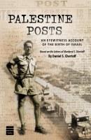 Palestine Posts [Paperback]