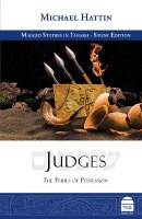 Judges: The Perils of Possession [Hardcover]