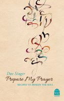 Prepare My Prayer [Hardcover]
