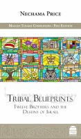 Tribal Blueprints [Hardcover]