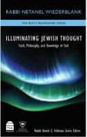 Illuminating Jewish Thought Volume 1 [Hardcover]