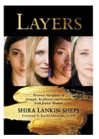 Layers [Hardcover]