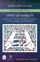 Spirit of Nobility Volume 2 [Hardcover]