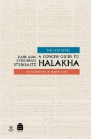 A Concise Guide to Halakha [Hardcover]