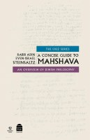 A Concise Guide to Mahshava [Hardcover]