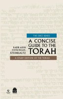 A Concise Guide to the Torah [Hardcover]