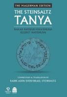 The Steinsaltz Tanya Volume 3 Sha'ar HaYihud VeHa'emuna and Iggeret HaTeshuva [Hardcover]